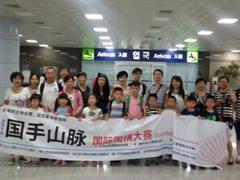 南京围棋培训学校