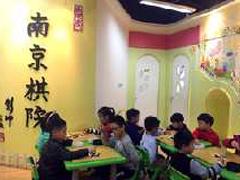 南京少儿围棋培训